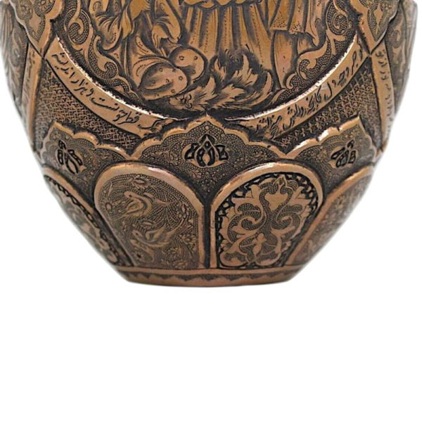 Persian copper etched decorative vase
